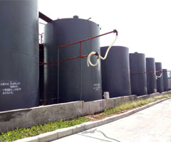 LUO YANG QIHANG CHEMICAL INDUSTRIAL CO.,LTD.